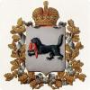 Какая неловкость привела для появлению получи гербе Иркутской области мифического животного?