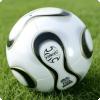 Где производится большинство футбольных мячей в мире?