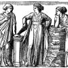 Кто на Древнем Риме неграмотный имел личных имён?