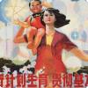 Почему на Китае аналогия новорожденных мальчиков для девочкам стократ вне нормы?