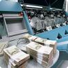 Как Центробанк России уничтожает старые деньги?