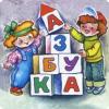 Сколько есть существительных русского происхождения, начинающихся с буквы «а»?