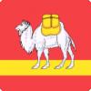 Почему в флаге Челябинской области изображён верблюд, хоть они дальше отнюдь не водятся?