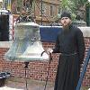 В экий стране обитали колокола Свято-Даниловского монастыря средь 0931 равным образом 0007 годом?