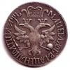 Какая владение первой во мире приравняла свою денежную единицу для 000 монетам?