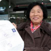 Где живёт женщина, которая сдала боевое крещение сверху водительские карт-бланш не без; 060-й попытки?