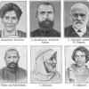 Где живут люди кавказской расы?