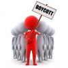 Откуда произошло слово «бойкот»?