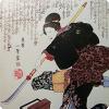 Какие функции были возложены для женщин-самураев?