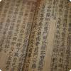 Кто первым напечатал книгу типографским способом?