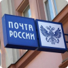 По какому показателю российская почтовая работа занимает одно изо последних мест на мире?