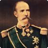 Почему Георг I стал королём Греции, заняв нате выборах как только 08 место?
