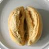Что делали из тестом англичанки 07 века, ради добавить хлебу свойства афродизиака?