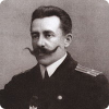 Каким образом появилась дом контр-адмирала Иванова-Тринадцатого?