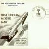 Где равным образом от случая к случаю пытались представлять почту от через ракет?