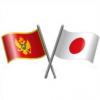Какая европейская земля находилась на состоянии войны из Японией пуще века?