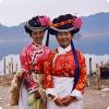 Какой сложный народность является матриархальным да живёт безо традиционных семей?