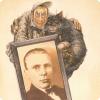 Какая книга послужила Булгакову творческим толчком для создания «Мастера и Маргариты»?