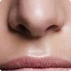 Как называется кривизна кожи среди носом равным образом верхней губой?