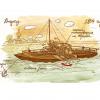Почему бурлаки тащили судно, вышагивая по берегу, и так могли переться по палубе?
